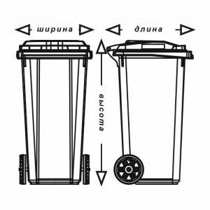 Пластиковый контейнер для мусора 240 литров